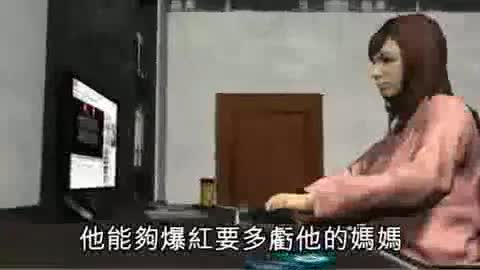the chinese view of justin beiber. .