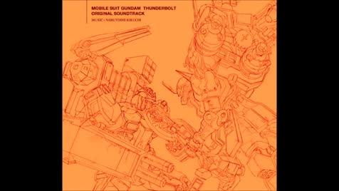 CRIPPLED SNIPER SONG. Artist : I.C.I Aka Ichikawa Ai Song : I`m Your Baby Album : From the OVA Mobile Suit Gundam Thunderbolt join list: GUDMUSIC (21 subs)Menti