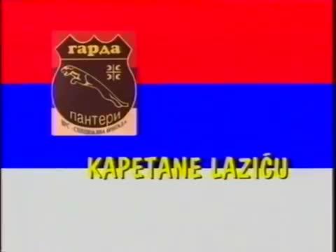 Kapetane Laziću. .