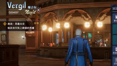 """Pinnacle of Combat Dev Stream Key Moments. Vergil: """"Huh, that looks cool."""" There was another bit that was just showing dash canceling, royal guard and"""