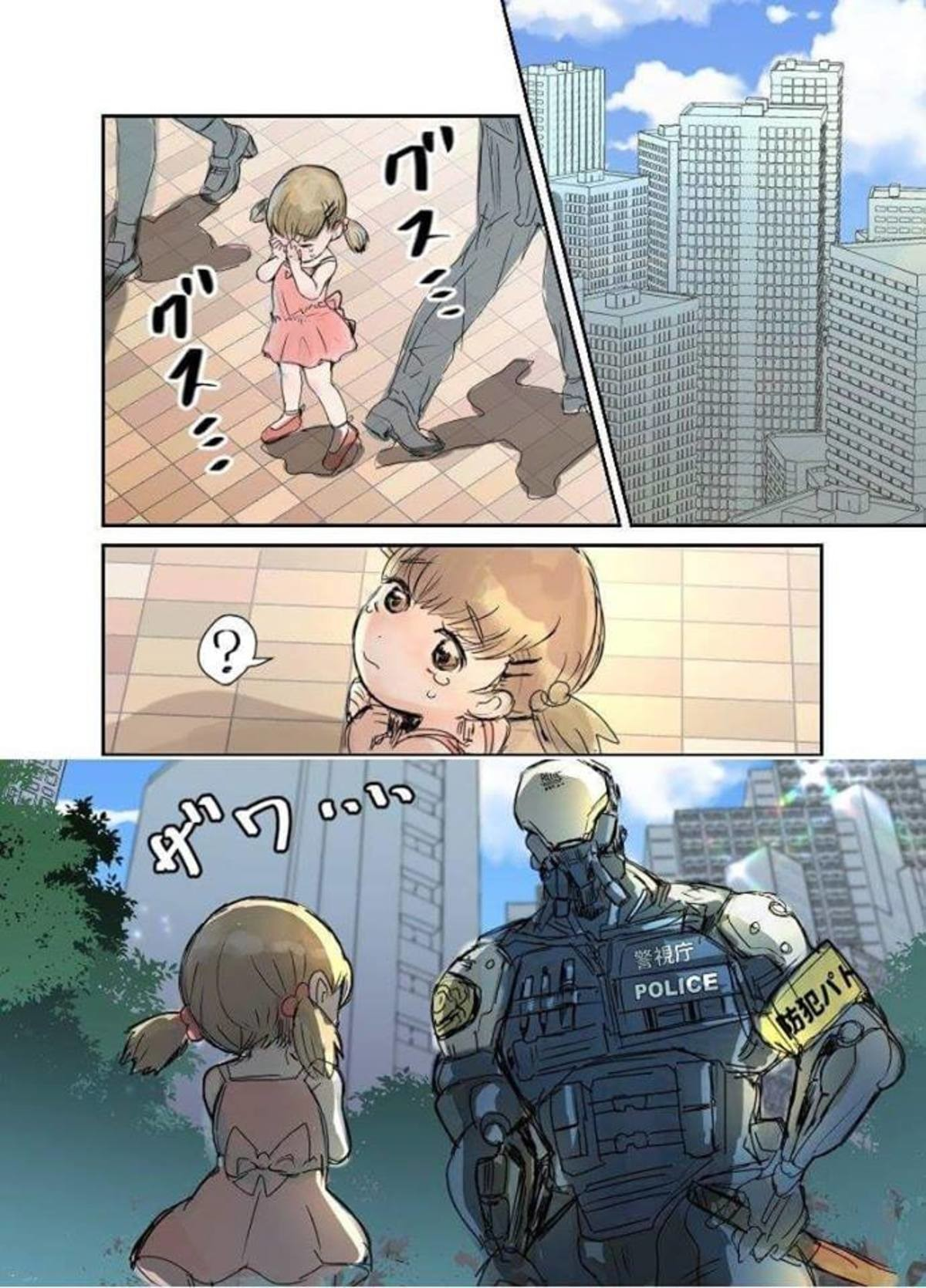 A Defenseless Meets Japanese Robocop ;). join list: SmolHol (1472 subs)Mention History join list:. Why the hell is this in the animelewds channel it belongs in the wholesome one