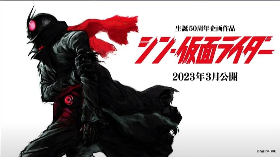 Anno is making a Kamen Rider Movie!. .