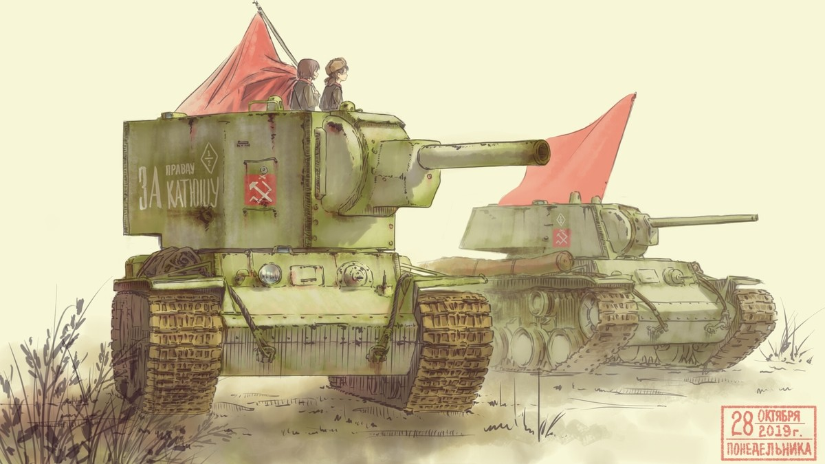 Best tank. .. I love watching people take the KV2 out for a stroll but it pains the hell out of me when they use anything but HE.