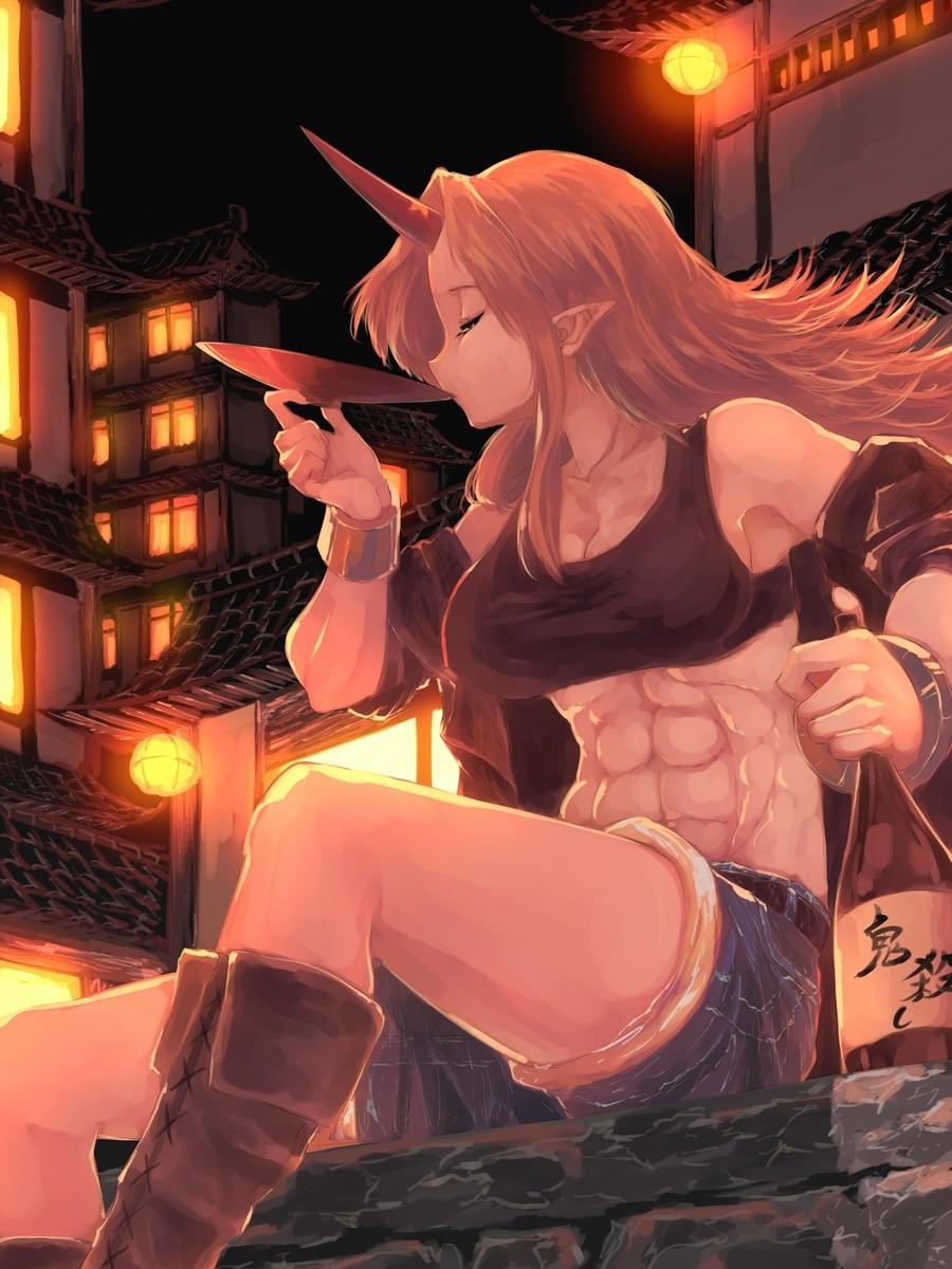 Big Sister Yuugi. ..