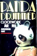 Found this. . DAVIDDE