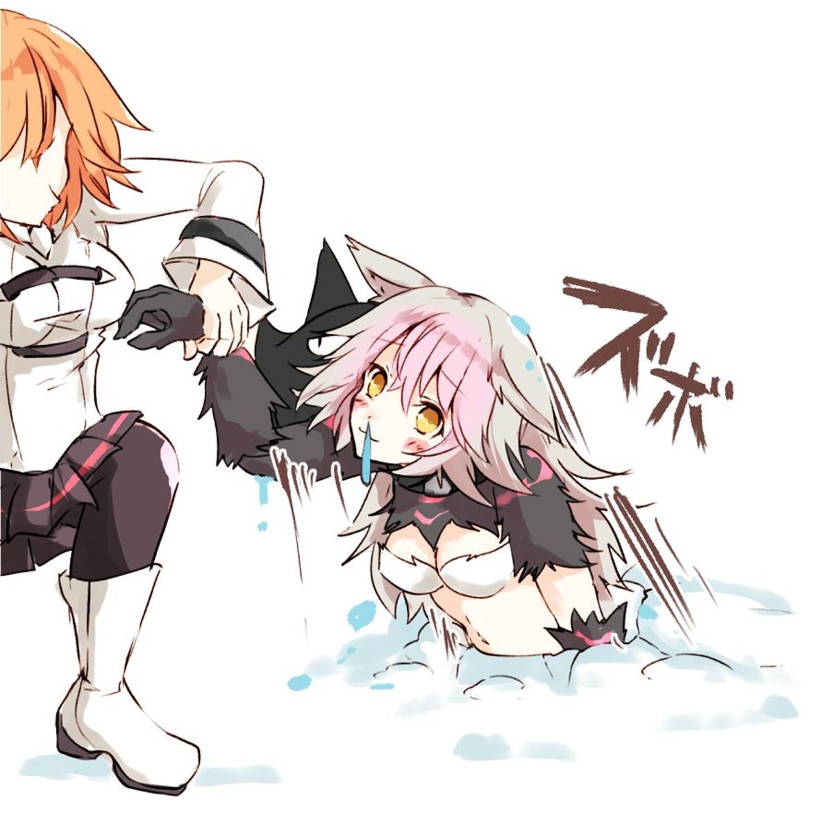 Frozen Kitty. Source join list: Fate (421 subs)Mention History join list: