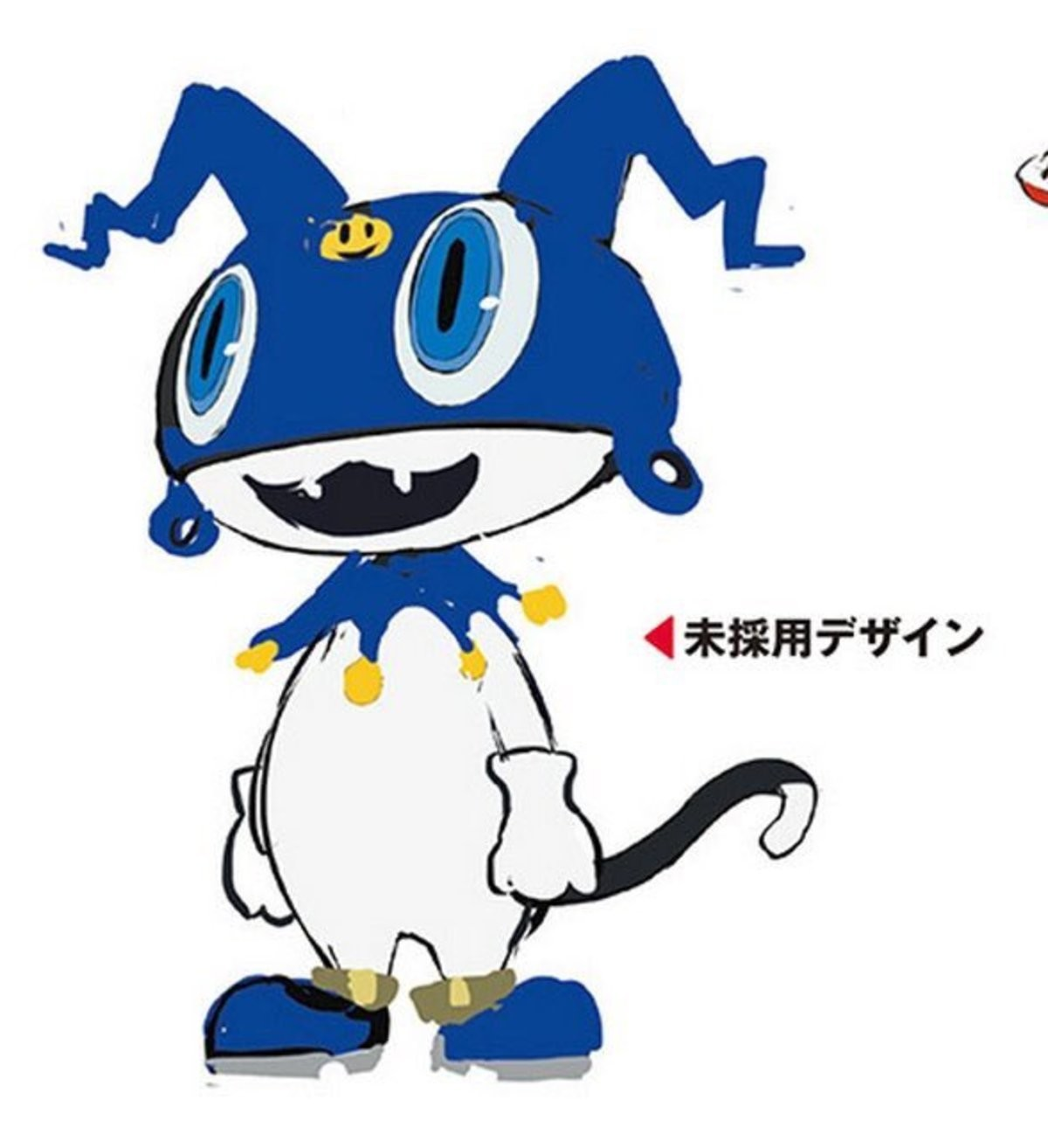 Hee-go to bed-ho. join list: Jacked (54 subs)Mention History.. Jack Frost is such a fun Persona, especially the Jack Bros from Persona 3.