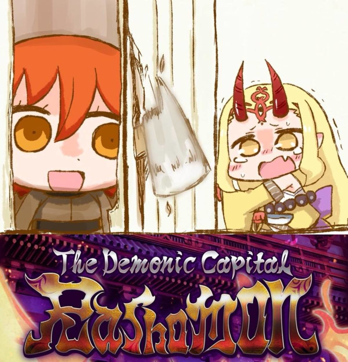 ITS TIME TO BULLI THE BANANA ONI. join list: SmolHol (1467 subs)Mention History join list:. she got 3 trillion HP, she needs to be bullied.