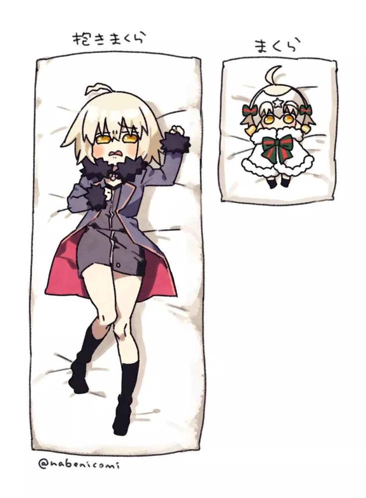 Jalter Big and Jalter Small. join list: Lewds4DHeart (1603 subs)Mention History join list:. Can we please get family christain jalter.