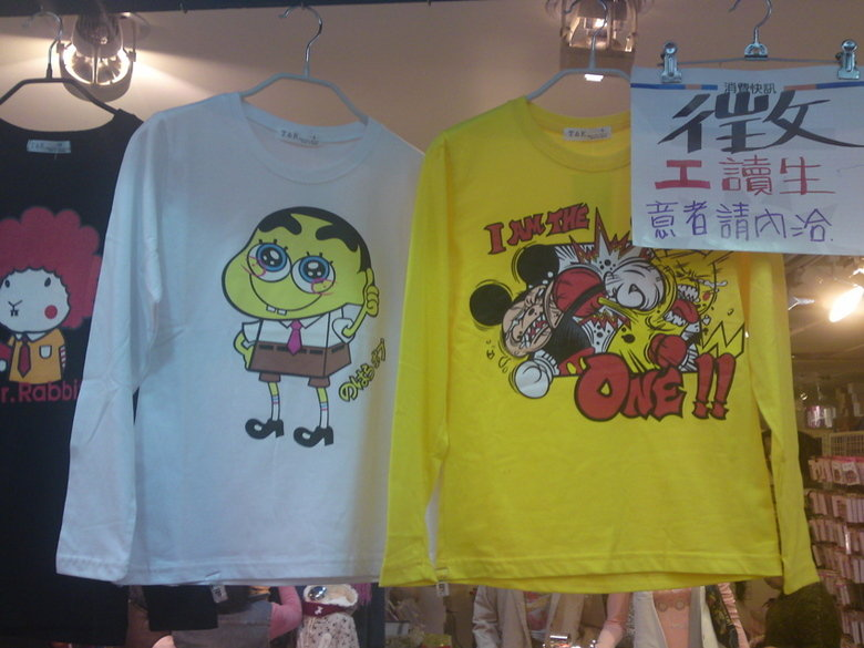 Japan Shirts. I'd buy it..