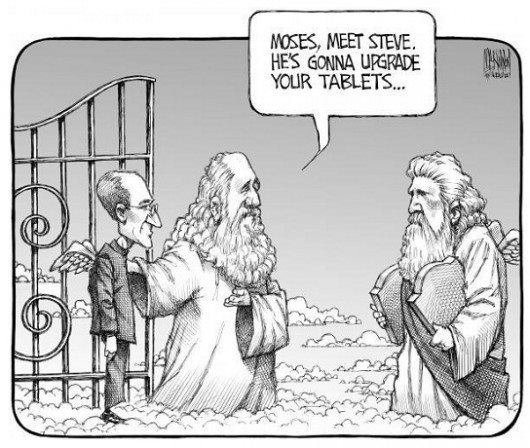 Jobs upgrades Heaven. My friend posted this on facebook and I thought I would share ^^.. repost