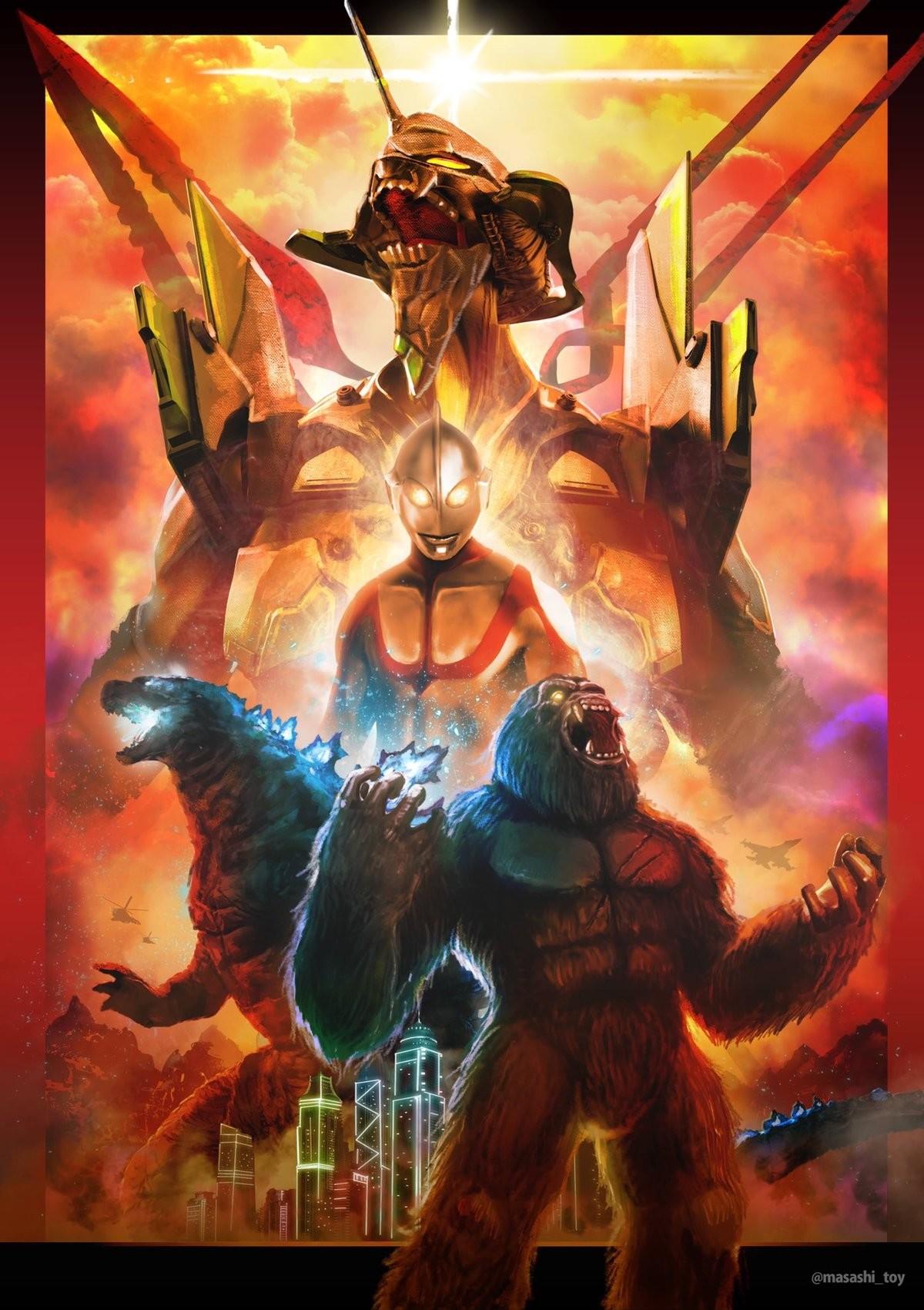 Kaiju Media 2021. .. i guess the eva could be considered a kaiju...