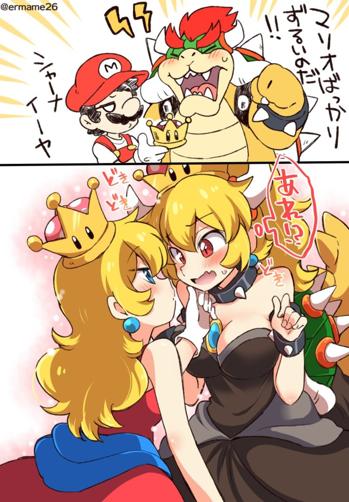 Mario vs Bowser. Source & Translated join list: SnortingVideogames (123 subs)Mention History join list:. join list: GayGrillsMention History join list: