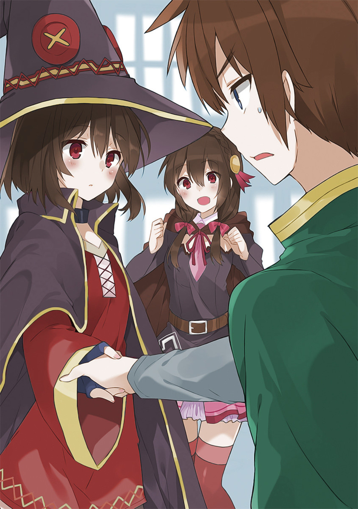 Megumin . join list: Lewds4DHeart (1609 subs)Mention History join list:. have something less lewd to adjust yourself