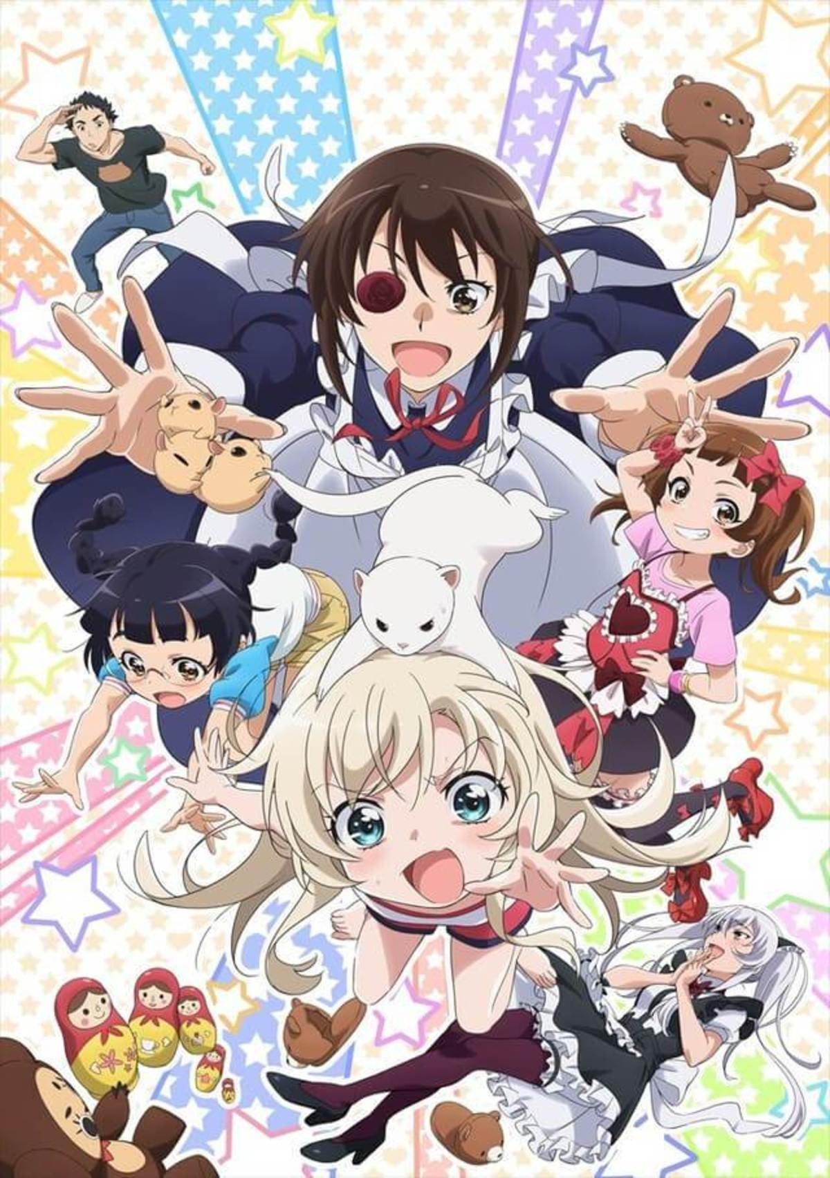 New Anime: Uchi Maid. Former jsdf sergeant has now recently become a maid the reason because she is a lolicon Police sirens intensifies and hilarity ensues join