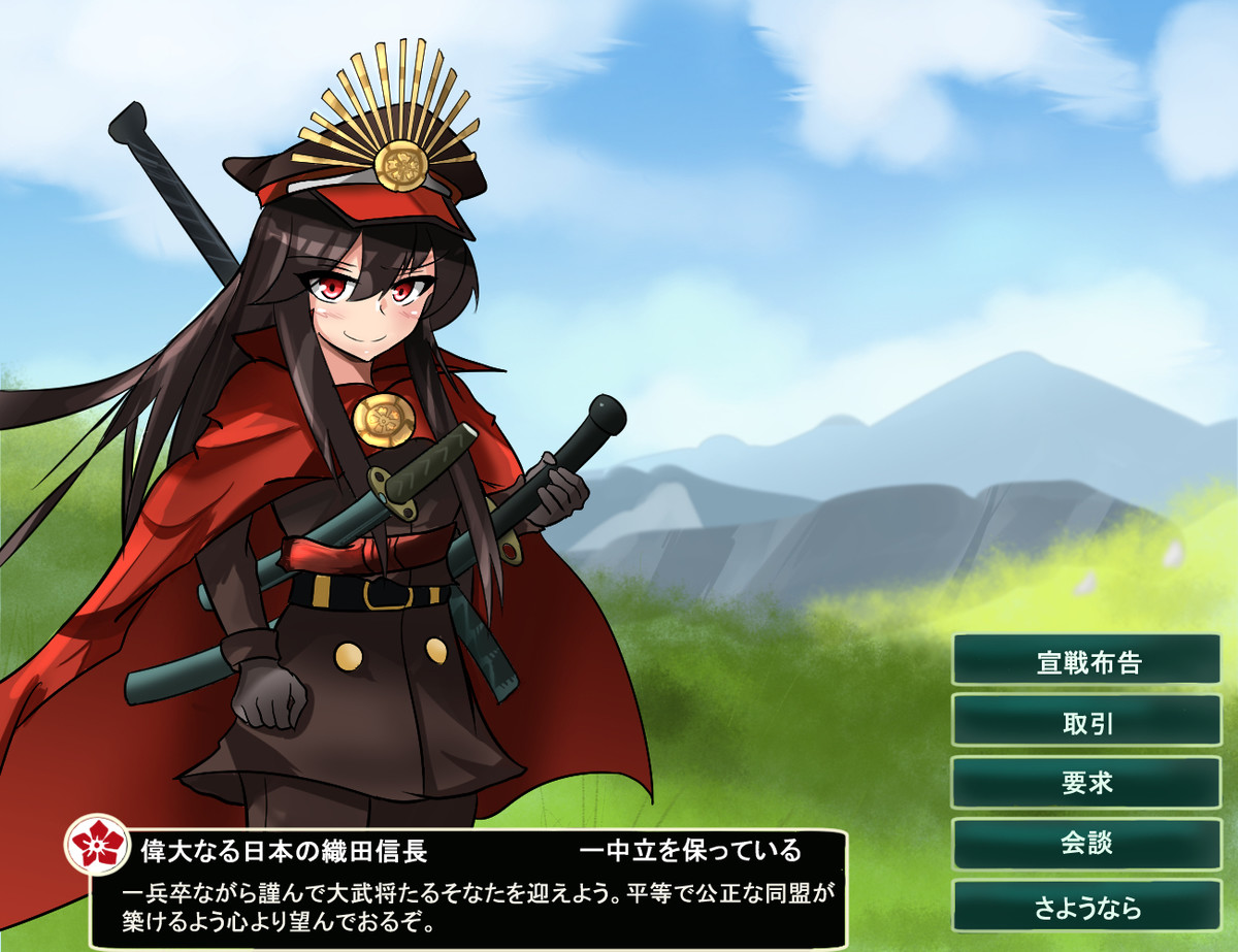 Oda Nobunaga Encounter. .. That expession makes me think one of those 'buttons' is a lewd option