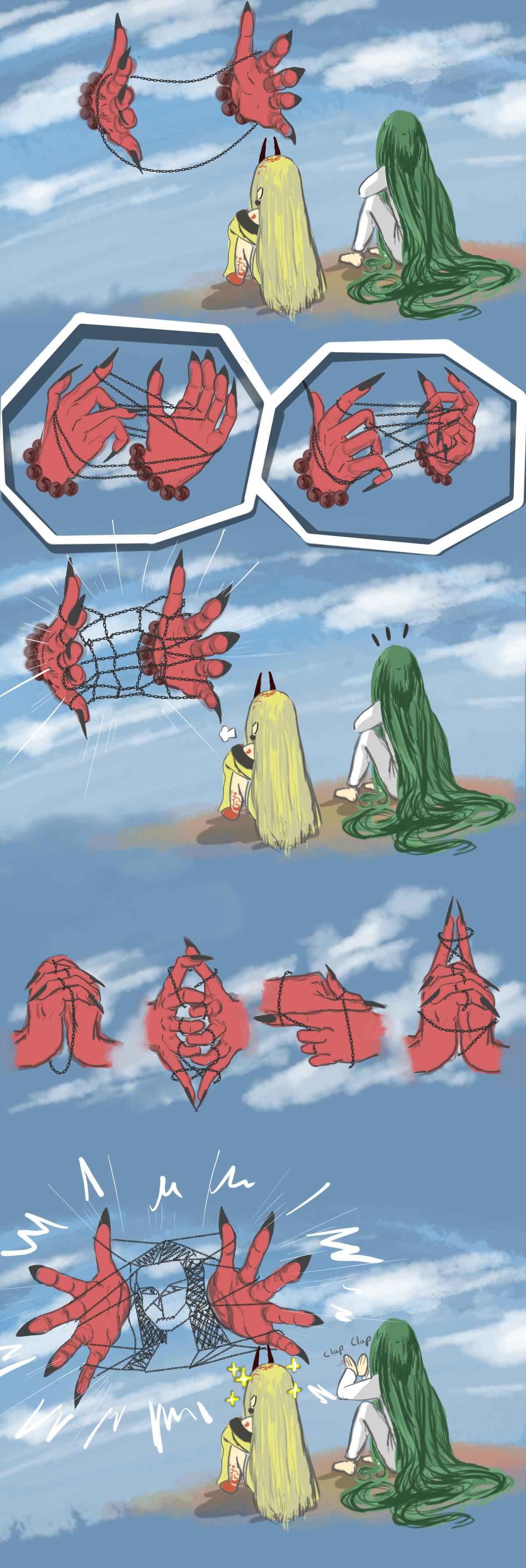 Oni ninjutsu. .. Isn't that the hand sign for Sasuke's Fireball from naruto?