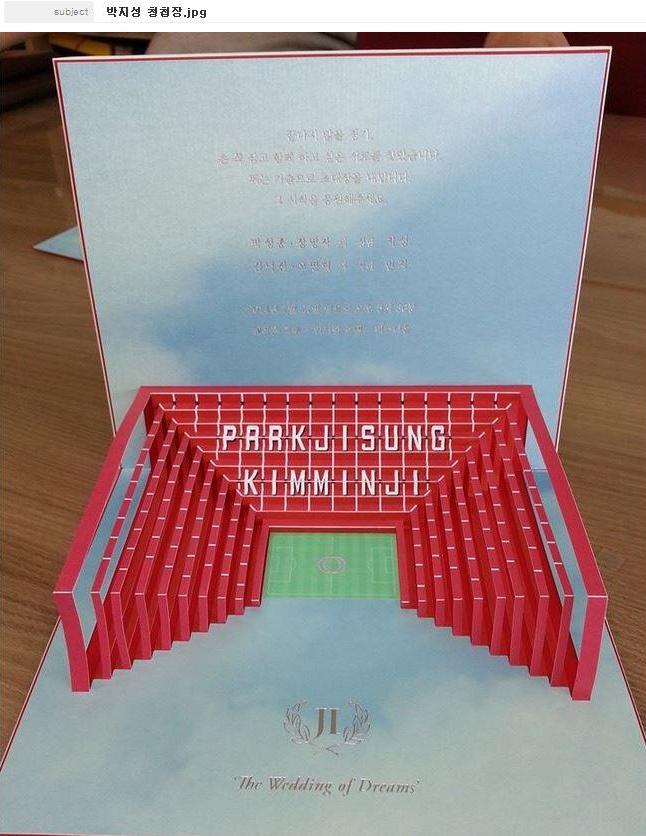 Park Ji sung's wedding invitation. .