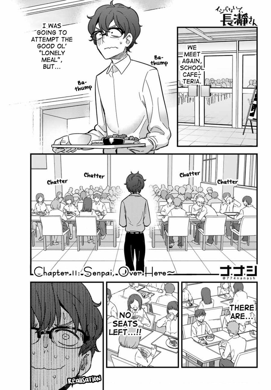 Please don't bully me, nagatoro-san ch.11. If you have an issue, don't say you weren't warned about BULLI. Also, make sure you keep your distance, we have repor