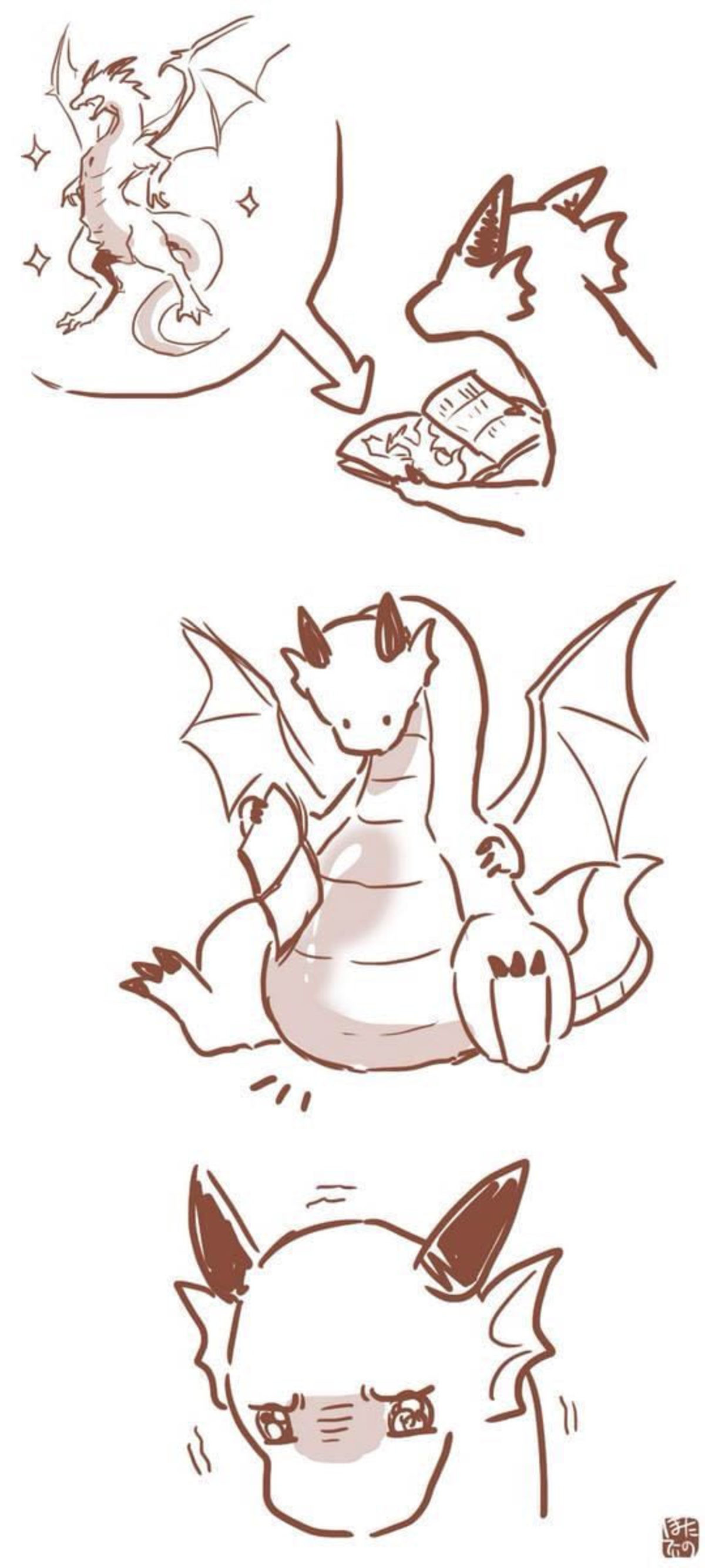 pudge. .. Best kind of dragons to cuddle, smooth scales, plump and jolly, none of that angry ass crag dragon