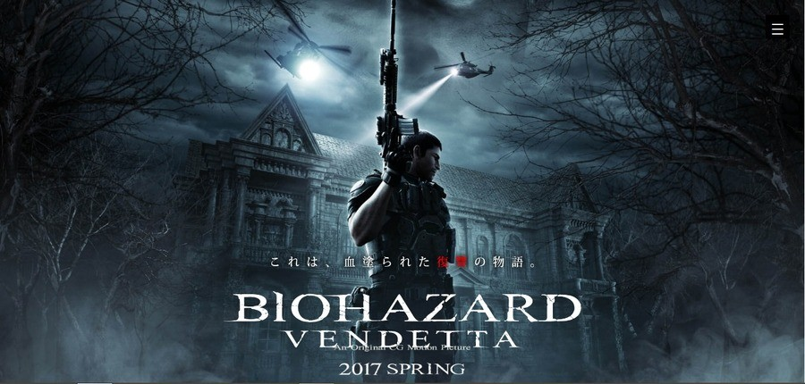 "RESIDENT EVIL VENDETTA. . L"" stlil:, ., T Imagian BIOHAZARD abra SPRING. At least it is not the live action film."