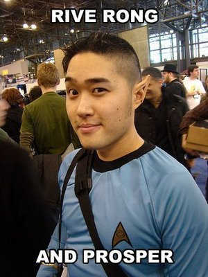 Rive Rong. And prosper.