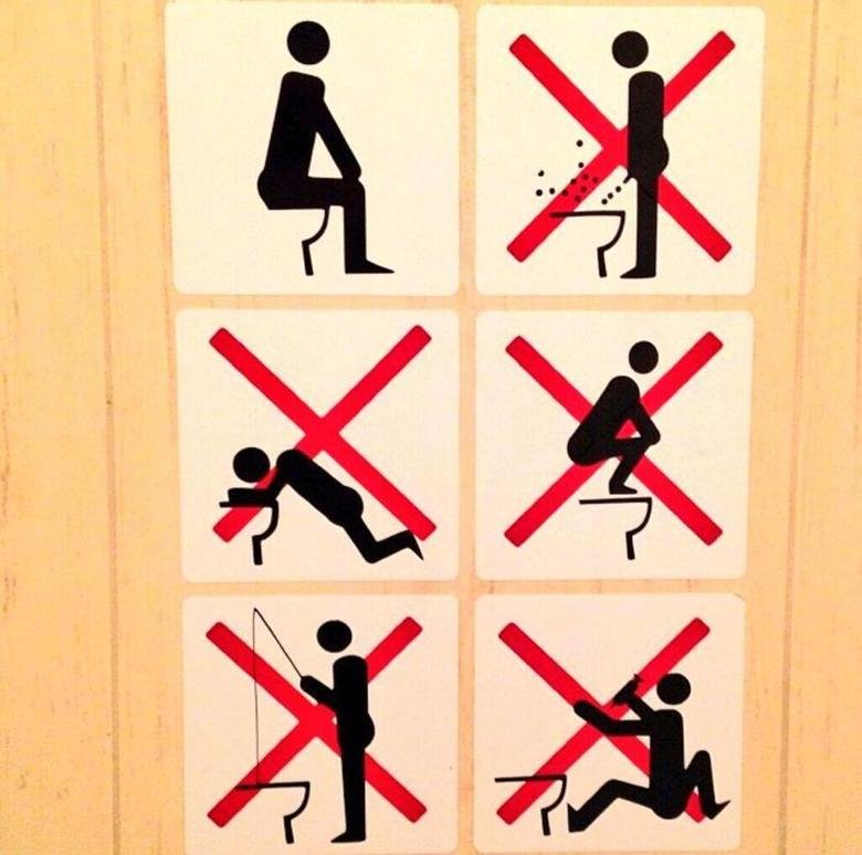 Sochi Olympics Bathroom Rules. Not mine, made me lolz. Source: .