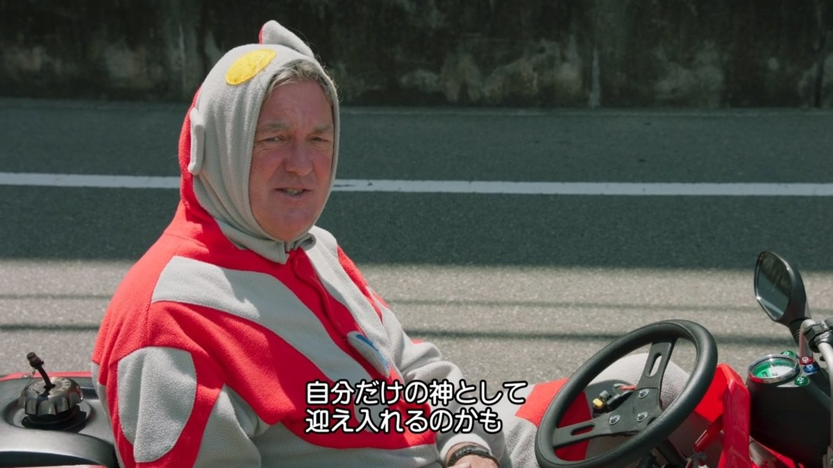 tallest goody hard s. .. Why is a British man go carting in an Ultraman onsie?
