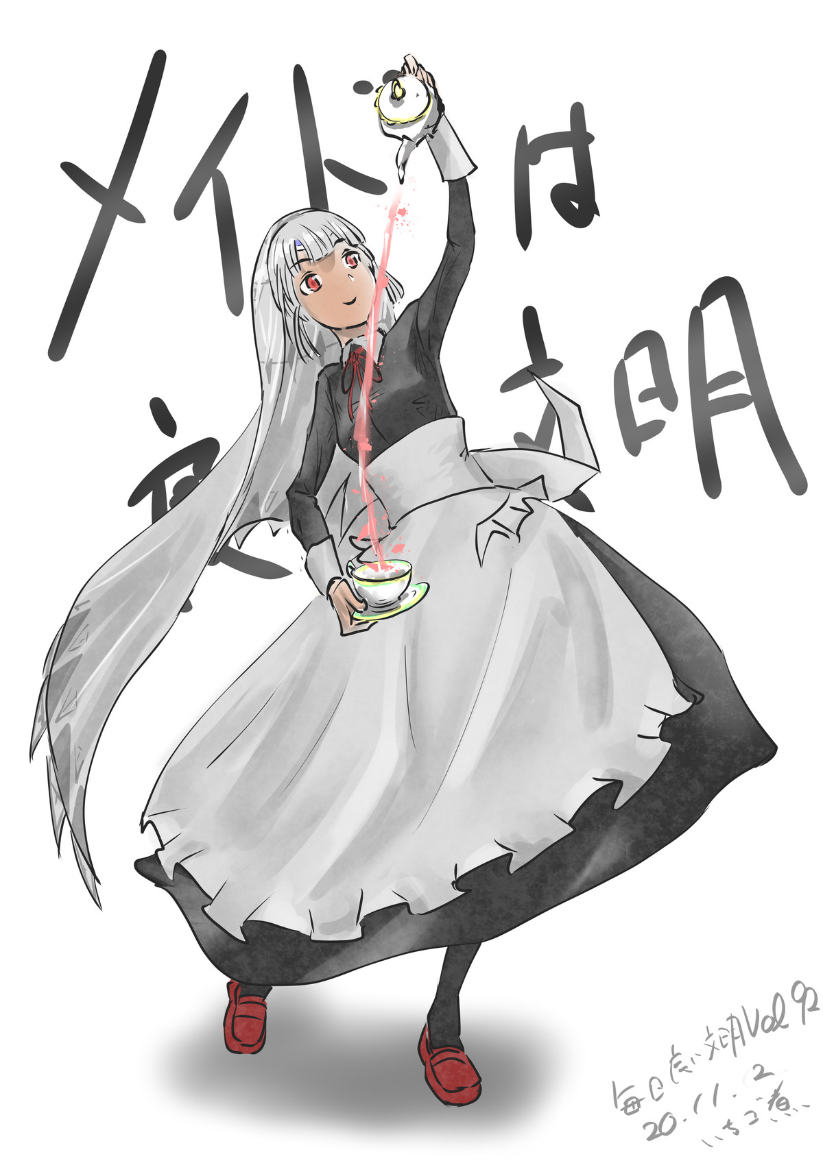 Tea is Awsome Civ. join list: GoodCivilization (197 subs)Mention History join list:. That is not Tea...