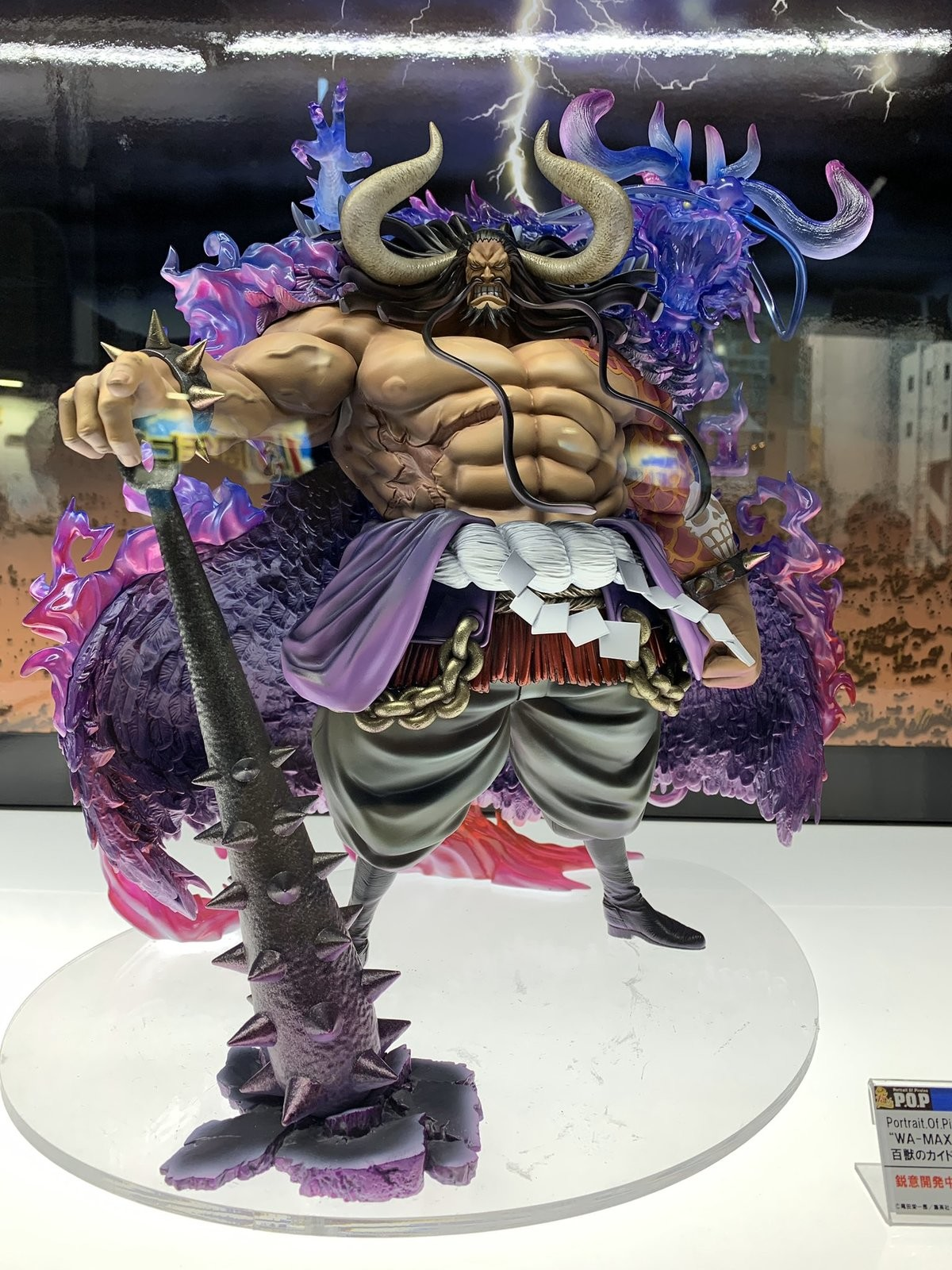 the kaido. join list: onepiece (230 subs)Mention History.. Is it just me or does Kaidos size keep changing? At one point he looks like a literal giant- like, an Elbaf giant Then he looks maybe whitebeard size (big but n