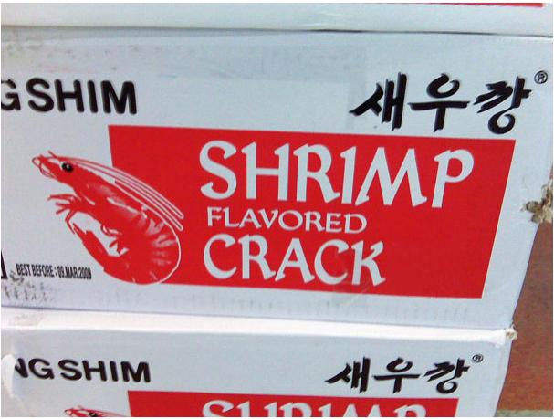 The new flavor. .. 'Shrimp Gumbo, Shrimp Crack...'
