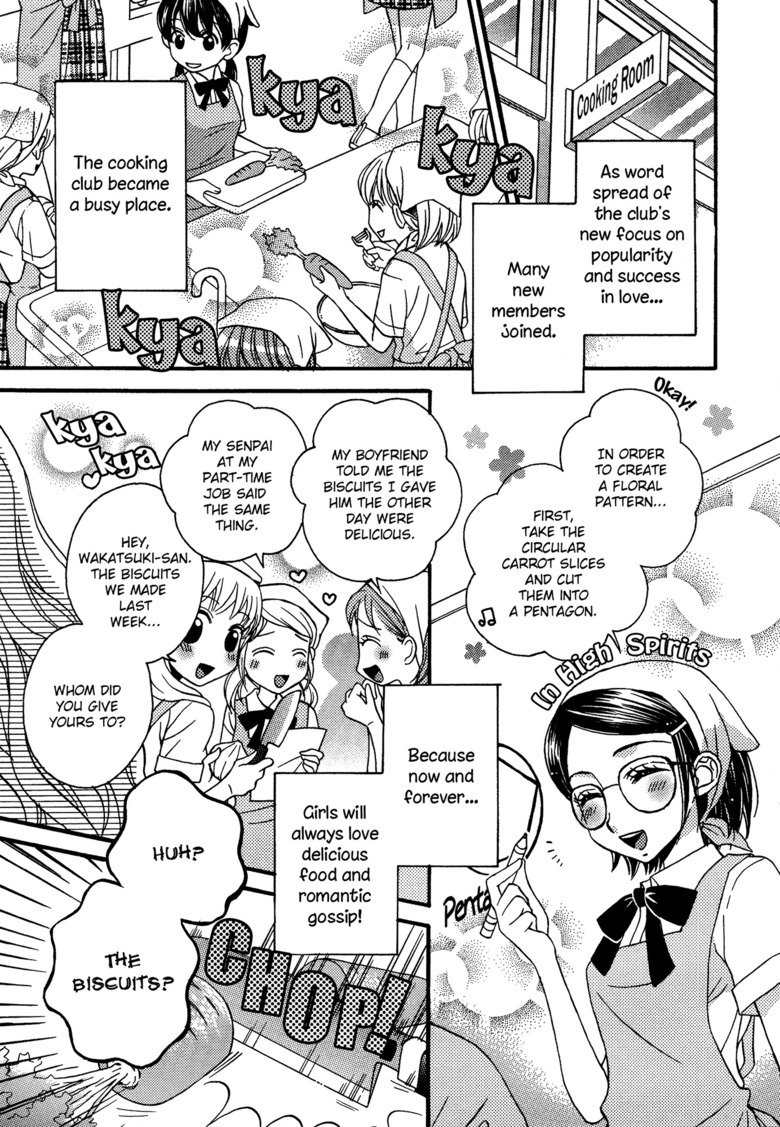 The Secret Recipe 7. Chapter 7 of The Secret Recipe, a manga by Morinaga Milk ! Have a nice read~ I hope you didn't like it.. The cooking club became a busy pla