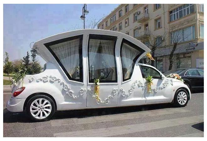 The Wedding Car. .. car-riage