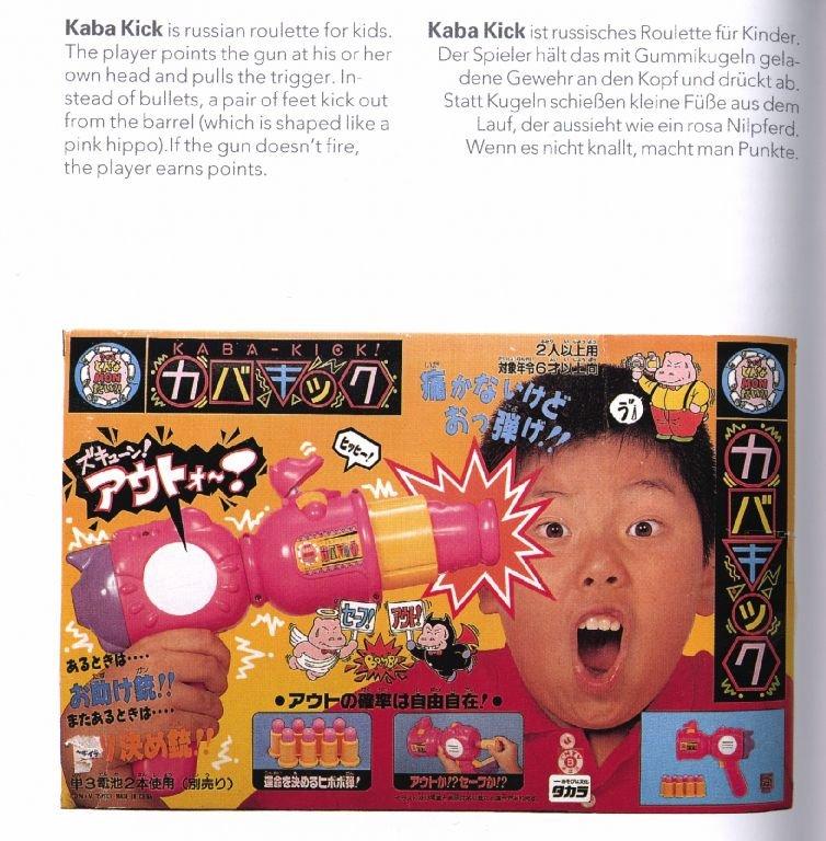 "The Kaba Kick-o. . I-{ aha Kick is russler: roulette for kids. Kaba Kick w, russie; a: he: 5 Roulette fin am."" barrel !lloll! is shaped like e Lem', def , werin"