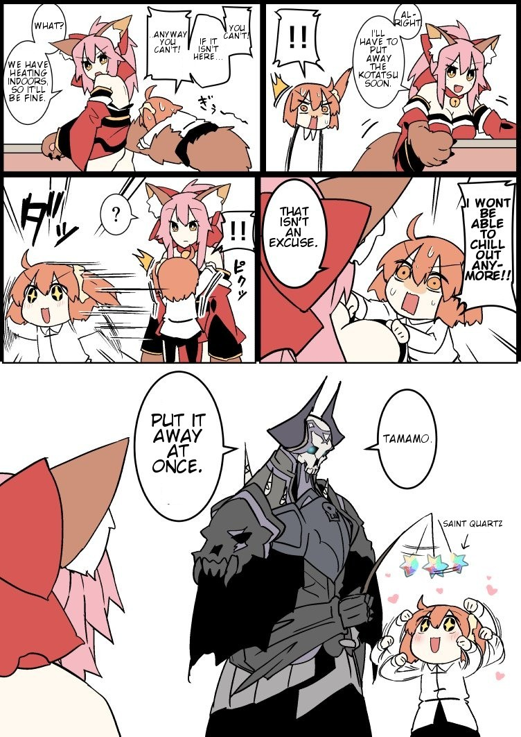 Time to put away the Kotatsu. Source join list: KnightWaifu (976 subs)Mention History join list:. I need a Gramps like Gramps.