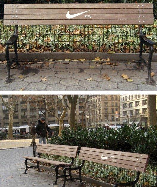 troll benches. nike. if L soti. r. arise; -seoi, rii 5' I ) lift fifi iti
