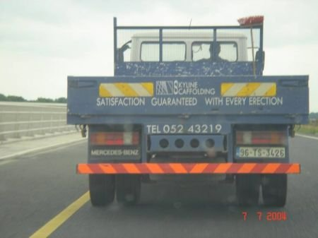 Truck's motto. .