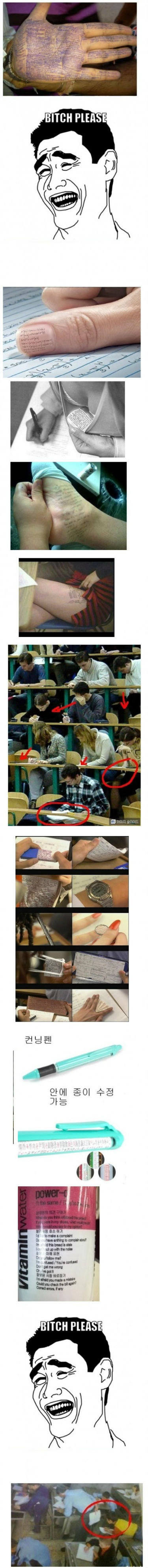 True Genius. .