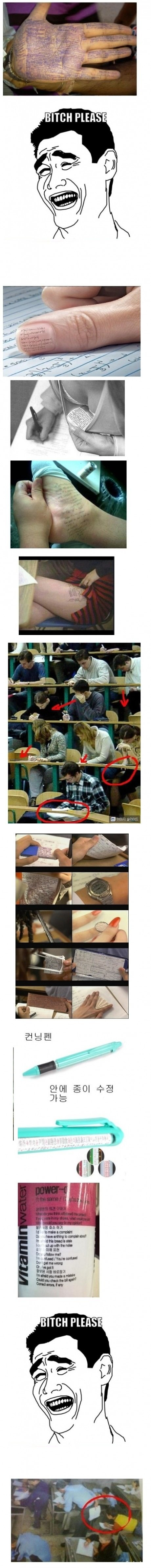 True genius. . BITCH PLEASE. If people put this much effort into simply learning the material the human race would be much better off.