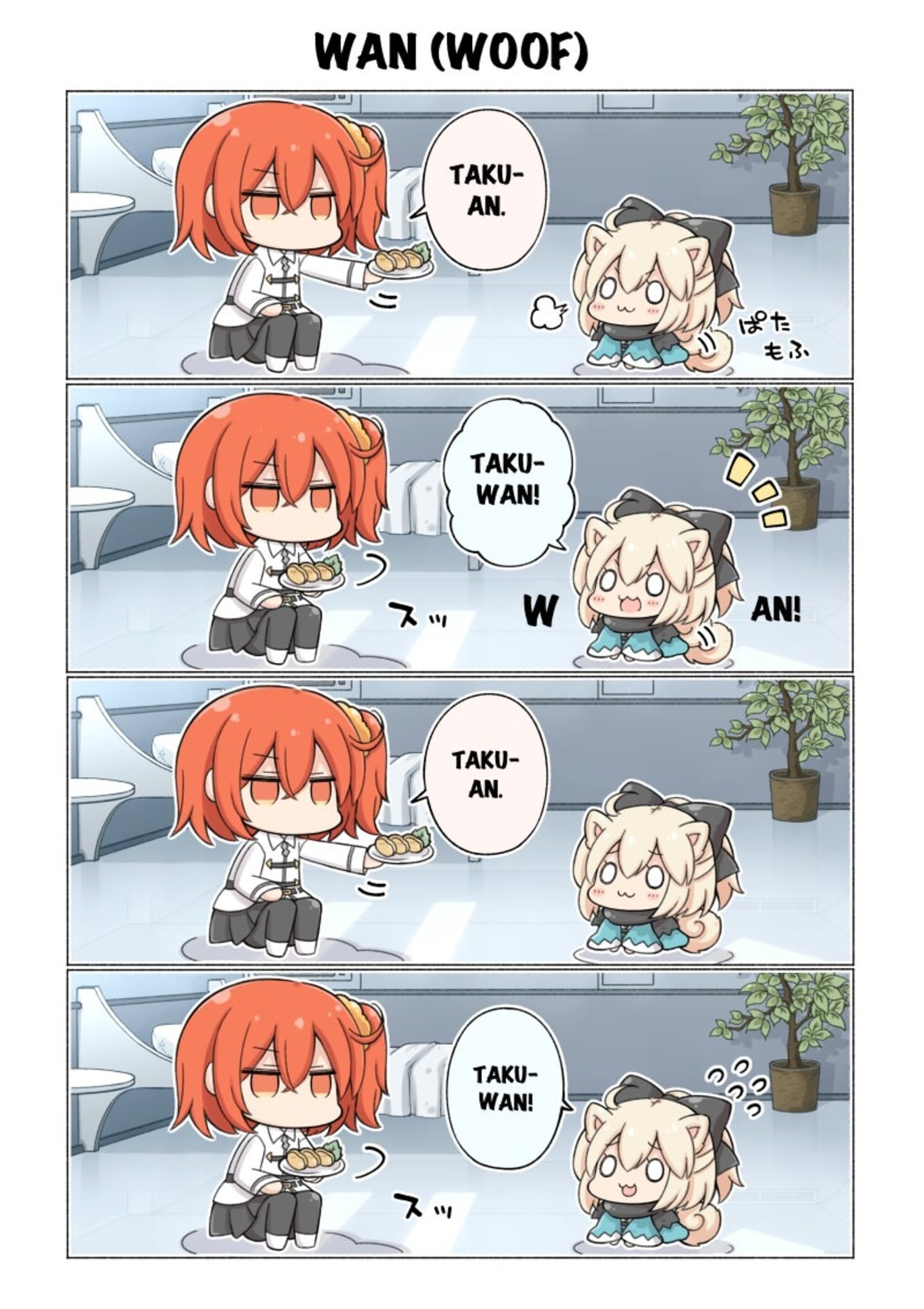 WAN! (WOOF!). Source join list: Fate (419 subs)Mention History join list:. Well which is it?