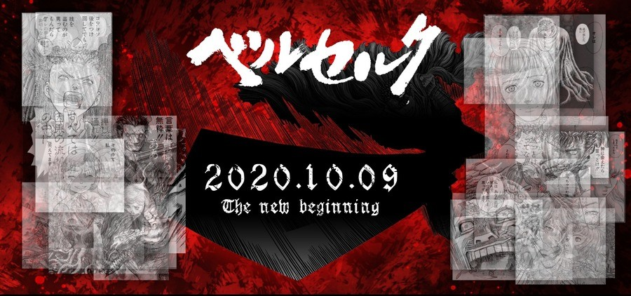 Weird berserk announcement thing. Are you guys ready for Berserk: the Pachinko machine?.. Imagine if they reboot it and it takes a decade or two to get the entire story.