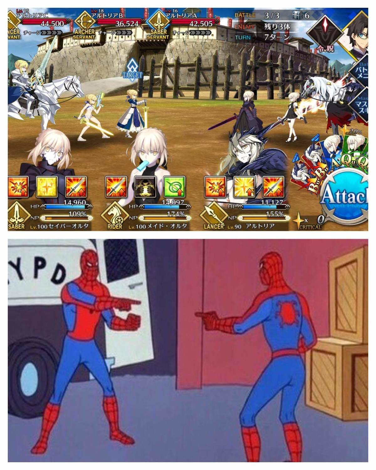 Who Wins?. join list: Lewds4DHeart (1609 subs)Mention History join list:. Nobody wins cause the actual game is .