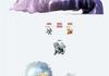 the best of pokémon fusions: part 3