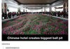 The biggest ballpit ever